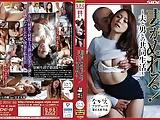 NSPS-625: Squandered Wife – Kaori Oishi